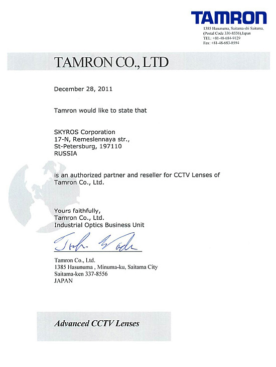 Authorized Partner and Reseller
