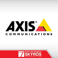 Корпорация СКАЙРОС – SILVER-партнер компании Axis Communications